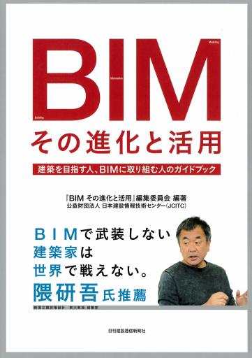 bim%e6%9b%b8%e7%b1%8d%e8%a1%a8%e7%b4%99